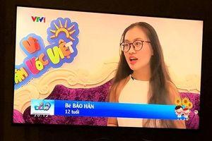 Dân mạng truy tìm ráo riết cô bé 12 tuổi với vẻ ngoài phổng phao