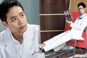 Chun Jung Myung trở thành bác sĩ trong bộ phim truyền hình mới 'Love Alert' của đài MBN