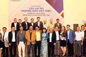 Ra mắt Câu lạc bộ Thương hiệu Việt tại TP. Hồ Chí Minh