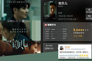 Đạo diễn phim nghệ thuật của Dương Mịch mong mọi người hãy xem phim rồi hẳn đánh giá