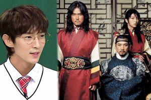 Lee Jun Ki chia sẻ về vai diễn trong phim đam mỹ 'Nhà vua và chàng hề', cùng ước mơ thành công như BTS
