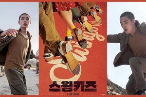 Chán làm Thái Tử, D.O trở thành 'Swing Kids' trong tác phẩm cùng tên