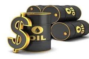 Những dự báo lạc quan và bi quan nhất về giá dầu