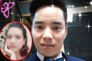 Vợ của gã em rể ra tay sát hại chị dâu trong khách sạn: 'Nỗi đau khó gọi tên'