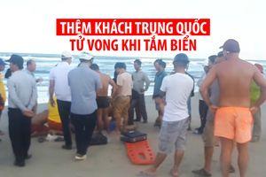 Thêm trường hợp du khách Trung Quốc tử vong khi đang tắm biển Đà Nẵng