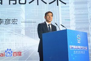 Baidu tung công cụ dịch trí tuệ nhân tạo thách thức Google
