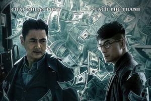 Châu Nhuận Phát và Quách Phú Thành bắt tay nhau cùng 'phạm tội' trong Phi Vụ Tiền Giả