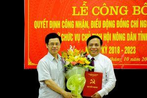 Nghệ An có tân Chủ tịch Hội Nông dân tỉnh