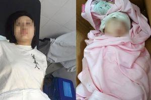 Gia thế khủng của người được cho bố bé gái mới sinh bị ném từ tầng 31