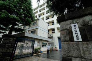 Nhật Bản phát hiện thêm nhiều đại học kỳ thị nữ giới