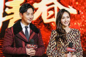 Tiết lộ danh sách phù dâu trong đám cưới của Đường Yên, Dương Mịch sẽ vắng mặt trong đám cưới?