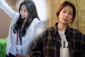 'Memories of the Alhambra' tung ảnh đầu tiên, liệu Park Shin Hye có phù hợp với vai bà chủ quán trọ?