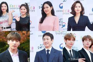 BTS điển trai, Son Ye Jin và Kim Nam Joo đẹp áp đảo Red Velvet tại 'Korean Popular Culture & Arts Awards'