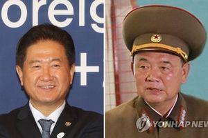 Hàn Quốc dự kiến đề xuất thành lập ủy ban quân sự chung với Triều Tiên