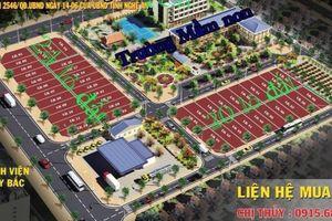 Trung tâm thương mại dịch vụ Phức Hợp (Thái Hòa-Nghệ An):Nơi tạo dựng cuộc sống lý tưởng