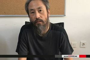 Nhà báo Nhật bị bắt cóc tại Syria được trả tự do