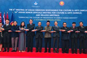 Hội nghị Bộ trưởng phụ trách Văn hóa và Nghệ thuật ASEAN lần thứ 8