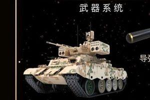 Trung Quốc phát triển xe yểm trợ hỏa lực tăng thiết giáp thân xe T-59