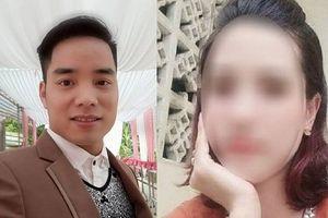 Vụ em rể sát hại ở Yên Bái: Kẻ thủ ác 'ẩn' trong vỏ bọc hoàn mỹ