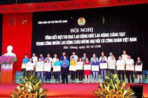 CĐ các KCN tỉnh Bắc Giang: 90.000 công nhân lao động tham gia đợt thi đua chào mừng Đại hội XII CĐ Việt Nam