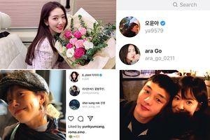 Bỏ rơi Song Joong Ki và Park Bo Gum, Song Hye Kyo 'hẹn hò' với Yoo Ah In - Sao Hàn thân với ai?