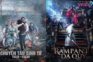 Phiên bản cổ trang của 'Train To Busan' - Dạ Quỷ có gì khác để thu hút khán giả? Đây chính là câu trả lời