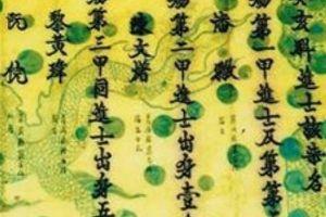 Chuyện đời vị thám hoa được vua Càn Long tặng 18 cỗ quan tài