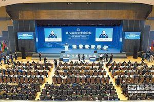 Diễn đàn Hương Sơn Bắc Kinh - cạnh tranh với Đối thoại Shangri-la