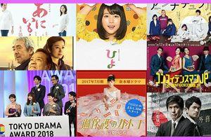 Danh sách giải thưởng Tokyo Drama Award 2018