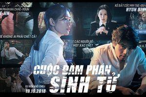 Son Ye-jin và Hyun Bin - Hai thái cực đối lập trong cuộc đàm phán sinh tử