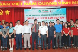 Chương trình Gala phát động Cuộc thi 'Biến đổi khí hậu với Cuộc sống' – Chủ đề 'Hạn hán và Xâm nhập mặn' tại TP. Hồ Chí Minh