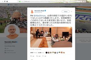 Thủ tướng Ấn Độ khoe được Thủ tướng Nhật Bản dạy cách dùng đũa