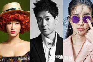 Nam diễn viên 'Thử thách thần chết' Yoo Joon Sang cùng hai mỹ nhân Lee Si Young và Jeon Hye Bin xem xét tham gia phim mới của KBS