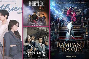 Điện ảnh Hàn Quốc: Hành trình lội ngược dòng đầy cam go - cá chép rồi sẽ hóa rồng?