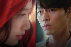 Park Shin Hye hốt hoảng, khóc lóc tìm kiếm Hyun Bin trong teaser cực kịch tính của 'Memories of the Alhambra'