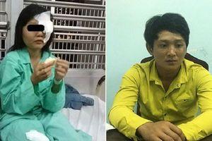 Vụ nữ sinh 15 tuổi bị 'yêu râu xanh' đánh mù mắt để giở trò đồi bại: Nghi phạm từng cưỡng hiếp một thiếu nữ khác với thủ đoạn tương tự