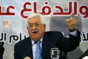 Tổ chức Giải phóng Palestine đình chỉ công nhận Israel