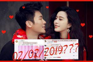 Hôn lễ Lý Thần và Phạm Băng Băng sẽ diễn ra vào ngày 2 tháng 2 năm 2019?