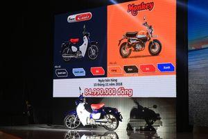 Honda Việt Nam ra mắt Monkey 125 và SuperCub 125 hoàn toàn mới, đồng giá 85 triệu đồng