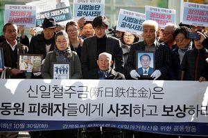 Tòa Hàn Quốc buộc 1 doanh nghiệp Nhật bồi thường cho lao động cưỡng bức thời chiến