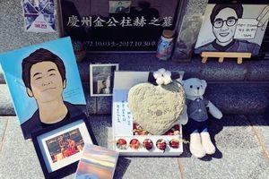 Đồng nghiệp tưởng nhớ Kim Joo Hyuk trong ngày giỗ đầu