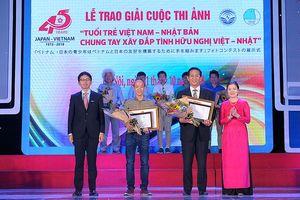 Phóng viên Tiền Phong đạt giải cao cuộc thi ảnh hữu nghị Việt - Nhật
