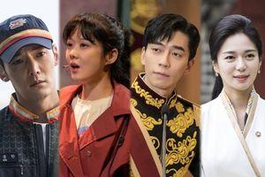 'Empress's Dignity': Công bố tạo hình 'lọ lem' của Hoàng hậu Jang Nara, Choi Jin Hyuk và Hoàng đế Shin Sung Rok