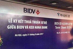 BIDV bán 15% cổ phần cho ngân hàng Hàn Quốc