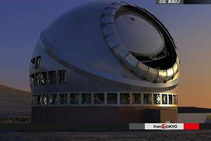 Dự án xây dựng kính thiên văn lớn nhất thế giới được cấp phép