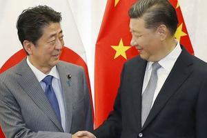 Bản 'hợp đồng hôn nhân' Trung - Nhật