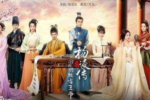 'Nữ hoàng rating' Triệu Lệ Dĩnh tái xuất màn ảnh nhỏ Hoa ngữ tháng 11