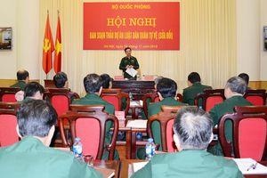 Hội nghị Ban Soạn thảo Luật Dân quân tự vệ (sửa đổi)