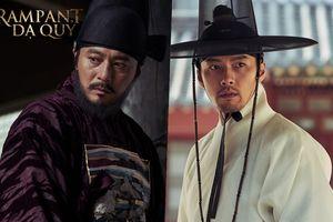'Train to Busan cổ trang' - 'Dạ quỷ' đã chính thức ra rạp và đây là lý do bạn không thể bỏ lỡ!