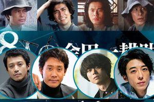 Những nam diễn viên nào được mong đợi vào vai thám tử huyền thoại Kindaichi Kosuke?